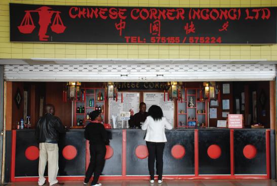 Chinese-Corner
